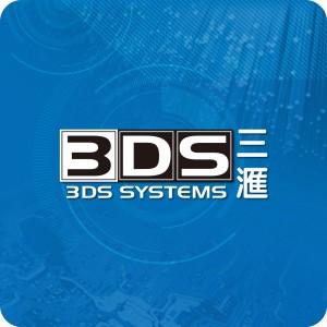 3DS Leaflet 2017